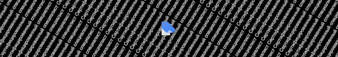 Иконка сертификата Google Покупкам
